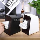 紙巾盒  日式簡約立式紙巾盒實木蓋抽紙盒酒店餐廳客廳茶幾民宿  瑪奇哈朵