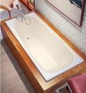 【麗室衛浴】德國原裝進口BETTE FORM 型號3500經典設計舒適造型鋼板浴缸(含鏈條式落水頭)