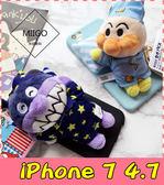 【萌萌噠】iPhone 7  (4.7吋) 卡通麵包超人 睡衣款毛絨公仔保護殼 全包硅膠軟殼 側立支架 手機殼