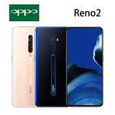 OPPO Reno2 6.5吋 8G/256G-薄霧粉/深海夜光~[24期0利率]