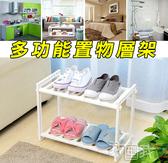 廚房任意伸縮水槽下置物架多層收納架可收縮儲物架鞋櫃鞋架