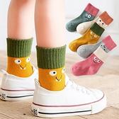兒童襪子秋冬季純棉中筒襪女童1-3歲學生男童童襪寶寶襪子春秋襪 歐韓流行館