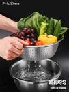 瀝水盆 食品級304不銹鋼盆子套裝加厚家用廚房和面打蛋洗菜盆瀝水籃湯盆 晶彩 99免運