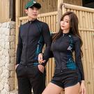 兩三件式泳裝 韓國潛水服拉鏈分體長袖長褲游泳衣 防曬速干情侶男女水母衣浮潛服 降價兩天