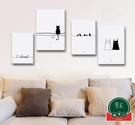 【單幅】現代簡約背景墻裝飾壁畫北歐客廳裝飾畫餐廳掛畫【福喜行】