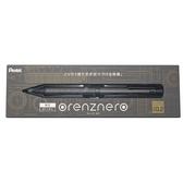 耀您館|日本Pentel限定版自動出芯ORENZNERO製圖筆0.2mm鉛筆PP3002-NA低重心一體軸極細筆芯工程筆