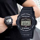 G-SHOCK GWX-5700CS-1 極限運動太陽能電波錶 GWX-5700CS-1DR 現貨 熱賣中!