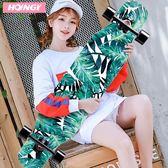 長板滑板初學者成人青少年刷街韓國男女生四輪舞板雙翹 NMS 黛尼時尚精品