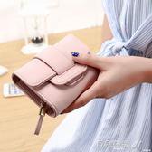 手拿包錢包女短款折疊長款錢夾女韓版學生多功能零錢 貝兒鞋櫃