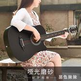 民謠吉他38寸木吉他初學者新手通用入門練習吉它學生男女JITA樂器 GD798『黑色妹妹』