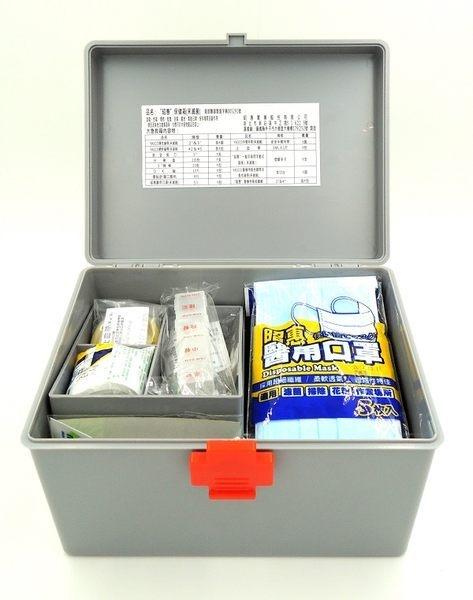 YASCO昭惠保健箱急救箱(大)-內含醫材 元氣健康館