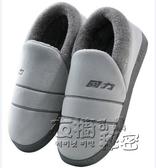 室內情侶棉拖鞋 冬家用厚底保暖月子鞋女 防滑家居包跟棉鞋男 衣櫥秘密