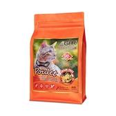 寵物家族- GHR健康主義無榖貓糧-鮮嫩雞1.8kg