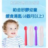 韓國sillymann 100%鉑金矽膠幼童餵食湯匙(4個月以上)-2色