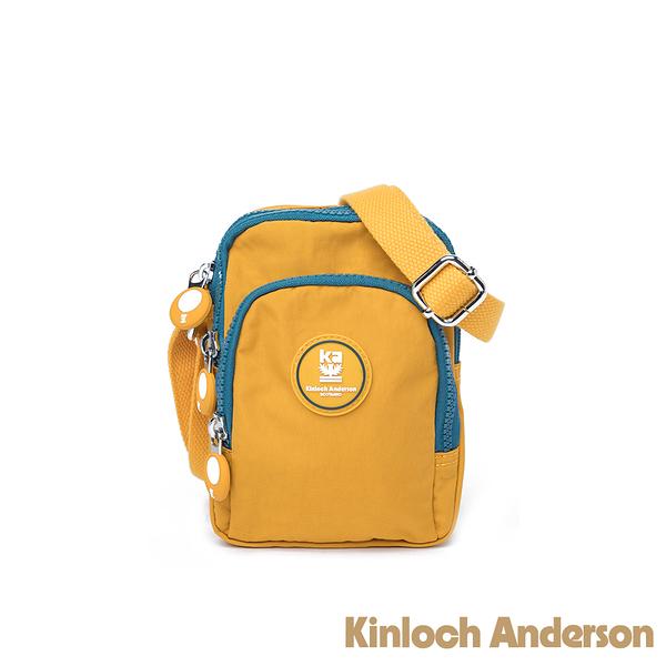 金安德森 迷霧森林 多功能夾層小款側背包 黃色