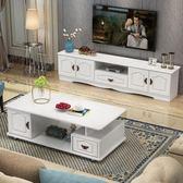 茶几 電視櫃茶几組合小戶型現代簡約客廳家用歐式白簡易北歐非鋼化玻璃T 情人節禮物