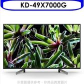 SONY【KD-49X7000G】49型 4K HDR 連網平面電視 優質家電*預購*