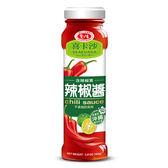 愛之味喜卡沙辣椒醬165G*3/組【愛買】
