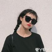 墨鏡新款墨鏡女韓版潮人網紅個性圓臉街拍大框復古文藝太陽鏡新品
