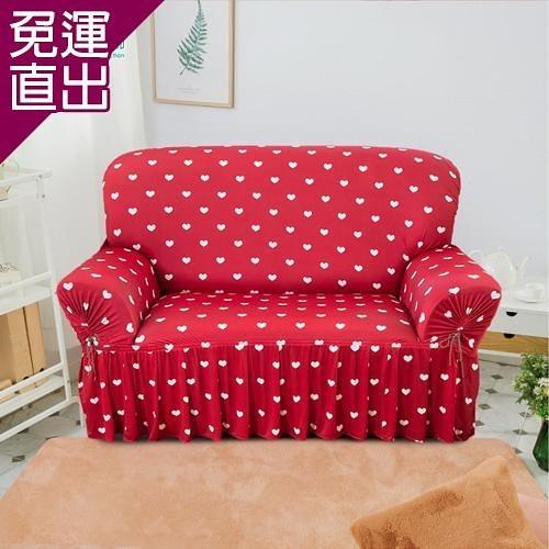 格藍傢飾 甜心教主裙襬涼感沙發套 -聖誕紅4人【免運直出】