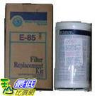 [美國直購ShopUSA] 安麗 Amway 濾水器 E-85 濾芯 (1入裝) Amway Quixtar ESpring E-85 Gen 4 Water Filter Cartridge $4431