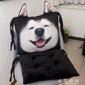可愛哈士奇椅子墊子坐墊靠墊一體椅墊連身靠背辦公室 小艾時尚.NMS