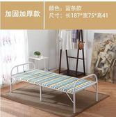 折疊床 折疊床單人床家用間易床雙人辦公室午休床成人1.2米行軍床經濟型 MKS霓裳細軟