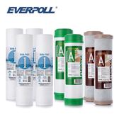 (共8支)EVERPOLL EVB-F101 1微米PP濾心4支 EVB-U100A顆粒活性碳濾芯2支 EVB-C100A活性碳濾心2支