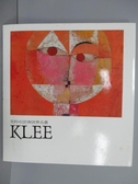 【書寶二手書T5/藝術_PGC】克利Klee_巨匠與世界名畫_附殼