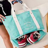 618大促 媽咪包大容量帆布包可套拉桿箱 百搭潮品