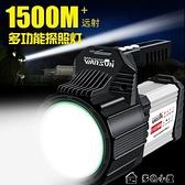 工作燈沃爾森大容量強光手電筒充電燈手提探照燈超亮戶外多功能遠程led 多色小屋