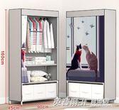 衣櫃簡易布衣櫃鋼管加粗加固簡約現代經濟型櫃子雙單人組裝衣櫥ATF  英賽爾3c
