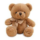 泰迪熊公仔毛絨玩具小號女生抱抱小熊布娃娃玩偶慶生禮物送女友【交換禮物降價】
