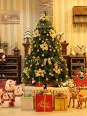 鬆針聖誕樹套餐1.5/米豪華加密裝飾聖誕樹聖誕節裝飾品 igo 薔薇時尚