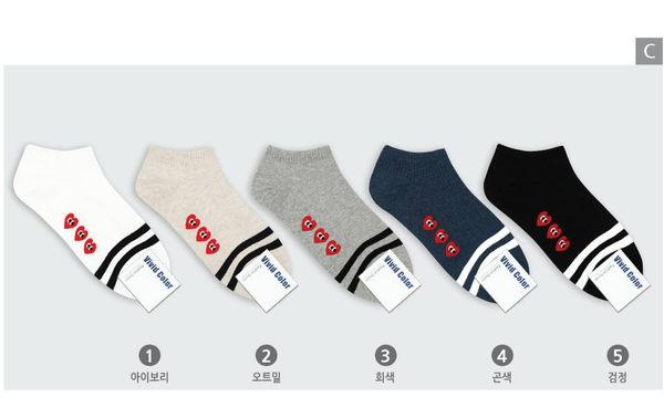 韓國襪子~愛心眼睛 隱形襪 裸襪  船型襪 【花想容】
