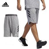 Adidas Pickup Shorts 男 灰 運動短褲 籃球褲 棉褲 慢跑 健身 休閒 舒適性能 彈性 CE6959