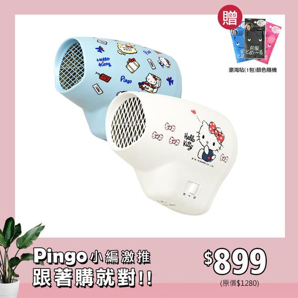 台灣品工掌型吹風機