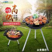 露行者燒烤爐戶外家用木炭便攜5人以上蘋果爐野外工具燒烤架HM 金曼麗莎