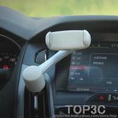 汽車空調出風口手機架長臂支撐360度旋轉萬能通用型車載導航支架「Top3c」
