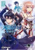 Sword Art Online刀劍神域 虛空幻界 (1)