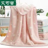 兒童毛毯珊瑚絨辦公室午睡單人夏天空調小毯子蓋腿法蘭絨兒童小毛毯被被子 小天使