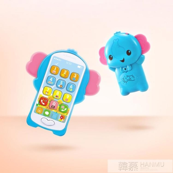 益智手機寶寶兒童電話仿真玩具手機耐磨耐摔學數字聽兒歌  女神購物節