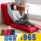 和室椅 加長型 沙發床 坐墊【M0005】日式多功能和室沙發椅(三色)  MIT台灣製ac 收納專科