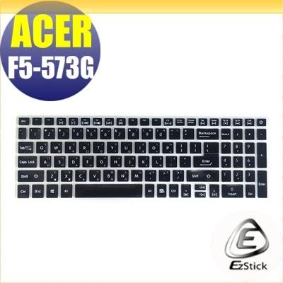 【Ezstick】ACER Aspire F5-573 G 適用 中文印刷鍵盤膜(台灣專用,注音+倉頡) 矽膠材質