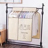衣服防塵罩立體防塵袋子衣物掛式衣柜大衣罩家用透明西裝套掛衣袋