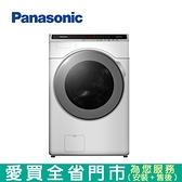 Panasonic國際16KG滾筒洗衣機NA-V160HW-W含配送到府+標準安裝  【愛買】