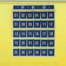 新品學校班級教室手機掛袋掛兜收納袋牆面上...
