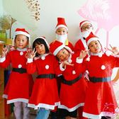 聖誕裝飾品聖誕節衣服聖誕老人服裝成人聖誕服裝女男兒童聖誕服飾 雙十一87折