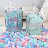 海洋球家用室內折疊收納筐寶寶兒童球類玩具1-3波波球池網袋XW 快速出貨
