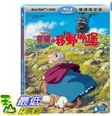 [COSCO代購] W115971 BD - 霍爾的移動城堡 BD+DVD 限定版 (2碟)